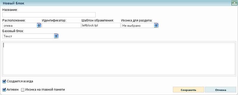 blocktext.jpg