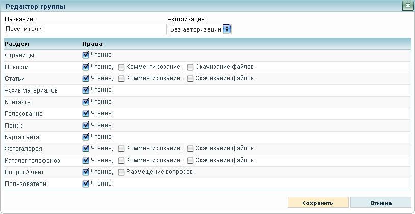 plugingroupsform.jpg